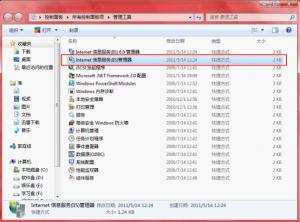 windows7 iis安装教程