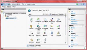 windows7 iis42