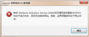 除非 Windows Activation